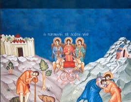 #14 untuk Prodigal son book cover oleh meemaw1