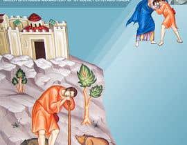 #31 for Prodigal son book cover by rakshithkumar