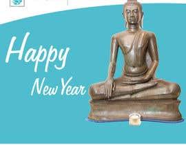 cstworks tarafından Design a new year card for our medical centre! için no 24