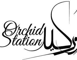 #21 for ORCHID STATION by guessasb