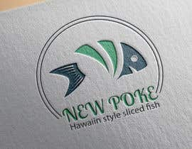 #164 for Logo design for a cool new poke' (seafood) restaurant by Artinnate