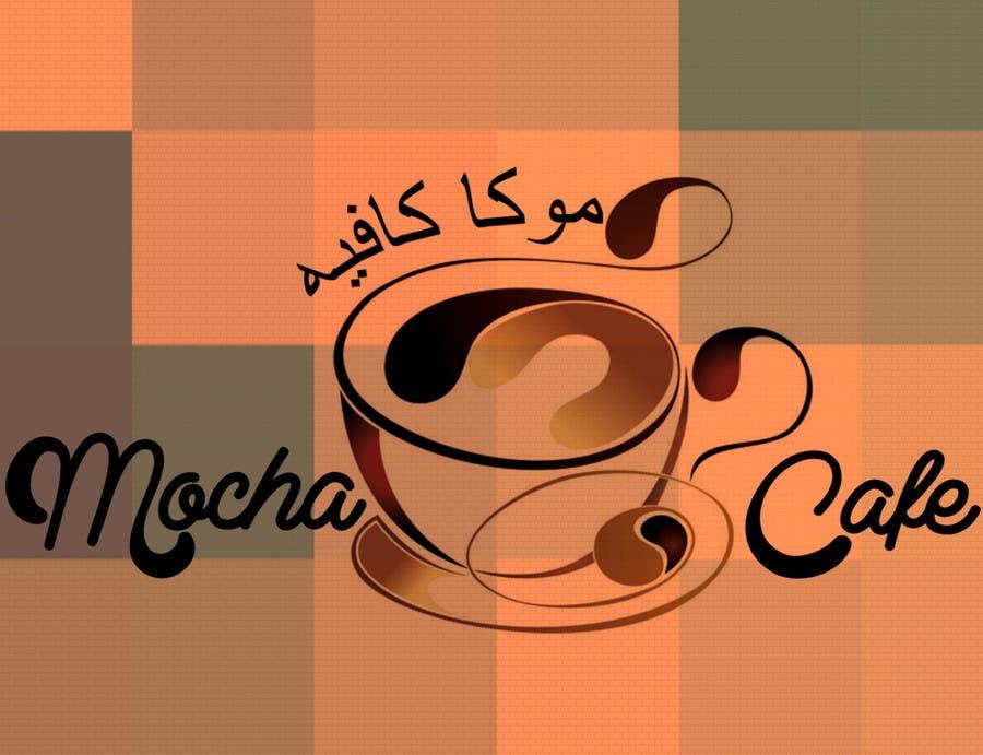 Bài tham dự cuộc thi #83 cho Logo Design for Mocha Cafe