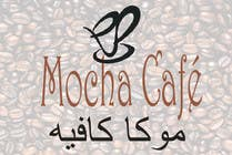 Bài tham dự #45 về Graphic Design cho cuộc thi Logo Design for Mocha Cafe