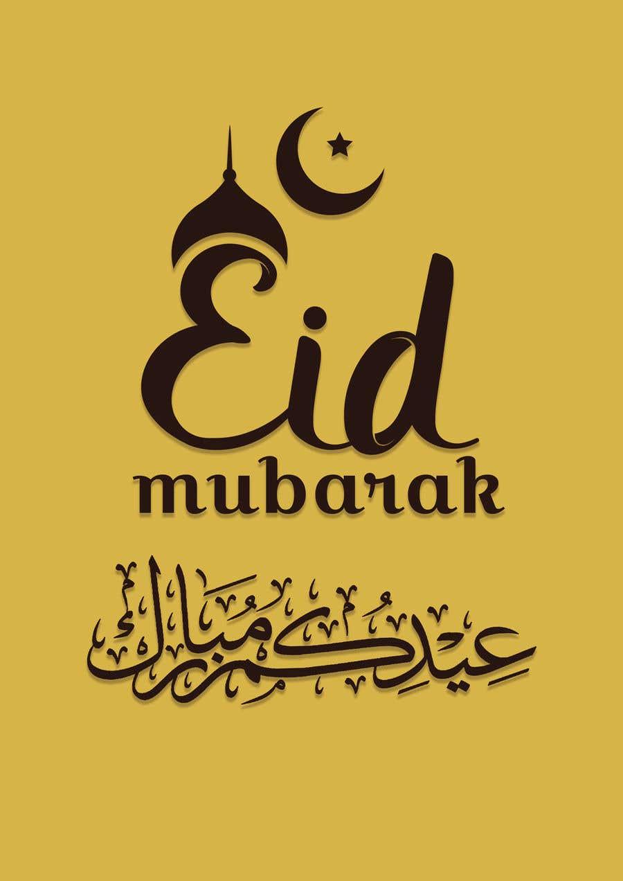 Eid Card Design | Freelancer