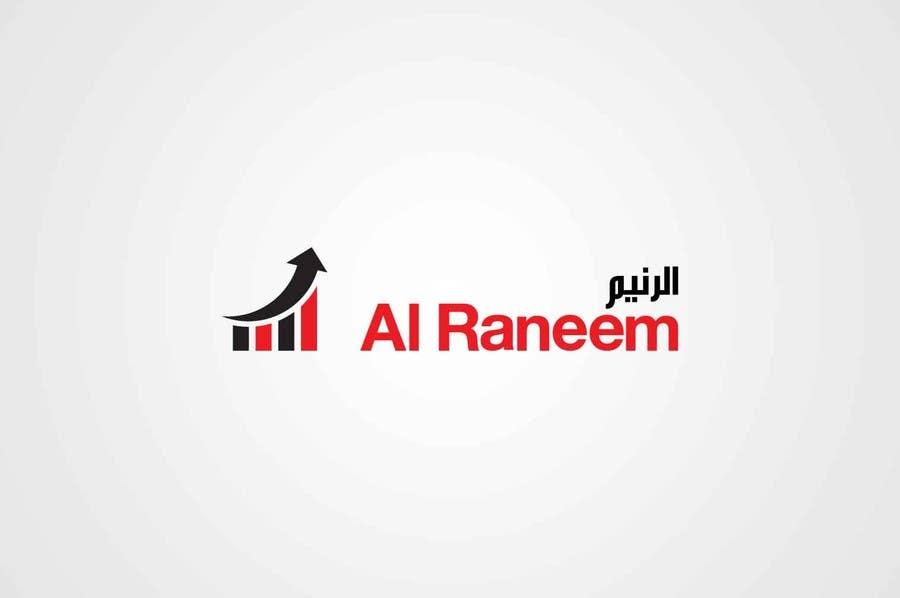 Inscrição nº 290 do Concurso para Logo Design for construction and contracting services Company