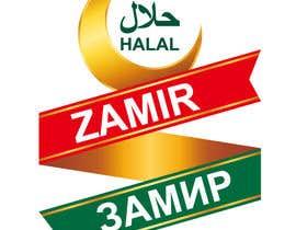 "#62 для Logo food supply ""Zamir"" от graphicsitcenter"