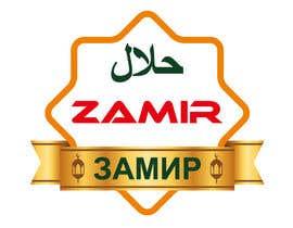 "#64 для Logo food supply ""Zamir"" от graphicsitcenter"