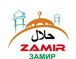 "#66 для Logo food supply ""Zamir"" от graphicsitcenter"