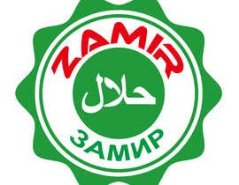 "#68 для Logo food supply ""Zamir"" от graphicsitcenter"