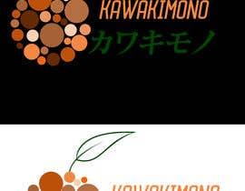 Nro 27 kilpailuun Dried Fruits and Nuts brand LOGO käyttäjältä hanna97