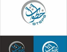 #71 สำหรับ Logo Designing for IT & Marketing Solution Company Arabic and English โดย engabousaleh