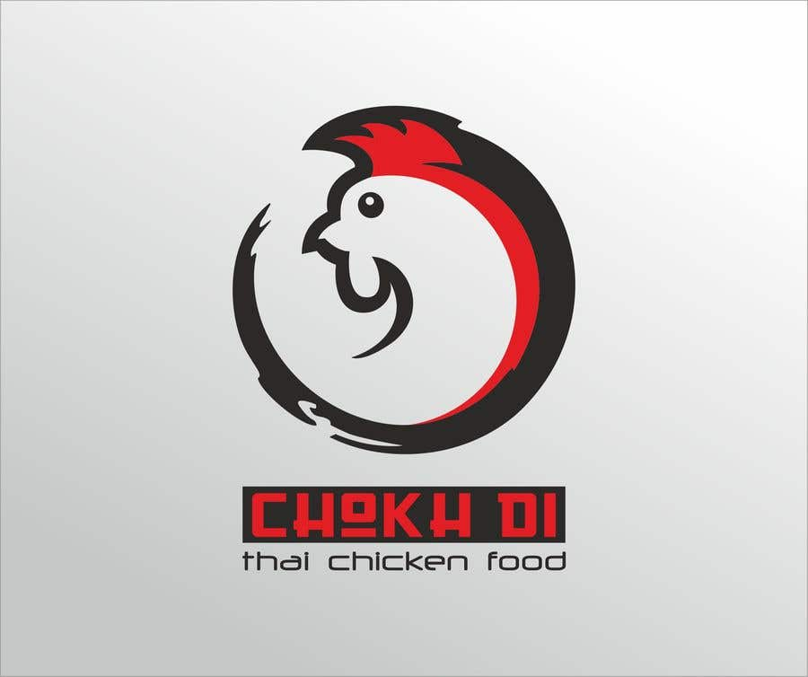 Entry 174 By Misshugan For Design A Modern Logo For A Thai Chicken