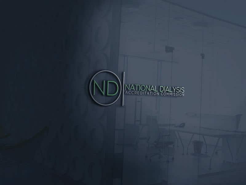 Contest Entry #1421 for Design a company logo