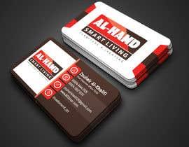 Nro 94 kilpailuun I want Printable design business card , letter head , dvd , envelop , email signature  using our logo . käyttäjältä salmancfbd