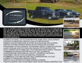 Nambari 69 ya Design an Advertisement na qamarkaami