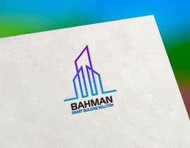 Nambari 121 ya a logo and letter head for a company na smmamun333