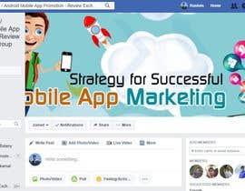 #4 for Social Media Marketing by rustom861