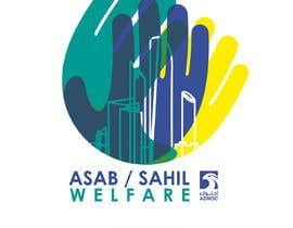 #31 for Welfare and sport logo by Maranovi