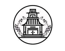 #59 for Design a Logo for hotel in Kyoto, Japan part4 by anuvabsikder