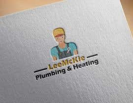 #8 for Plumbing & Heating business logo by jahedul31
