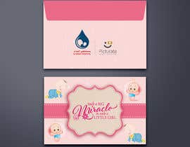 #8 for Envelope design (3 envelopes) for a maternity hospital gifts (PIcturate) by mamun313