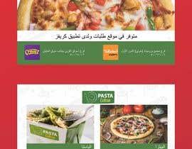 #66 for Design Restaurant menu by sandeepstudio