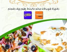#61 for Design Restaurant menu by SharifGW