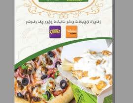 #62 for Design Restaurant menu by SharifGW