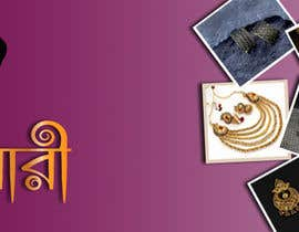 #34 for Design a Banner of Online Jewellery Shop for facebook cover photo by Faysal18