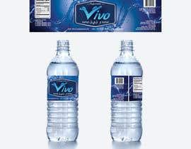 #32 Creative Water bottle label design részére pixelmanager által
