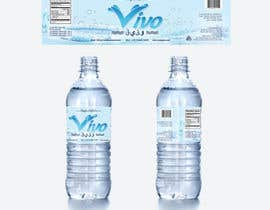 #36 for Creative Water bottle label design by pixelmanager