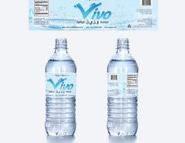 #36 Creative Water bottle label design részére pixelmanager által