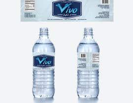 #37 Creative Water bottle label design részére pixelmanager által