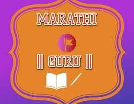 sukanya96d tarafından Design a Logo Named - Marathi Guru için no 10