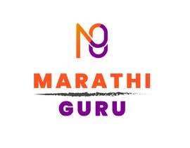 vijaypawar61 tarafından Design a Logo Named - Marathi Guru için no 5