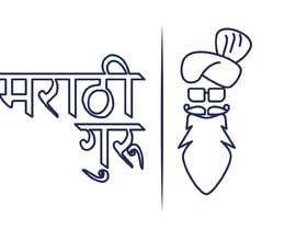 vijaypawar61 tarafından Design a Logo Named - Marathi Guru için no 25
