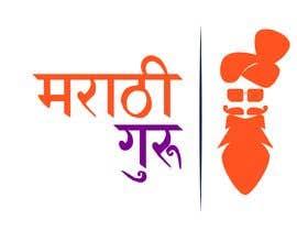 vijaypawar61 tarafından Design a Logo Named - Marathi Guru için no 26