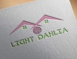 #18 for Website Logo Design by khanmorshad2