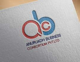 #24 for Design a Logo by KabitaDewan95