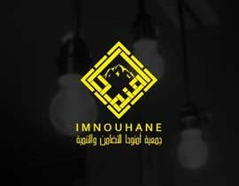 #25 for Logo design for Moroccan charity organization by hudawad