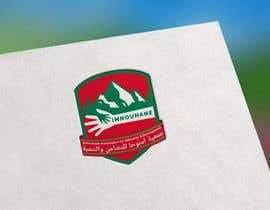 #11 for Logo design for Moroccan charity organization by zwarriorx69