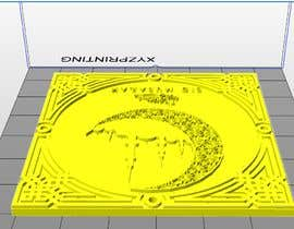 #6 for 2D image to 3D Wall Plaque by azamir1995