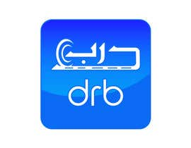 #62 for (Drb) logo and mobile app by imranhassan998