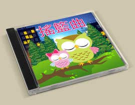 #17 for CD Cover and inner page: Lullaby ( Main Character/main title : 搖籃曲;  small character/subtitle: 醫師的音樂處方 ) by freelancerdas10