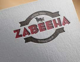 #76 untuk design an attractive logo oleh suvobose002