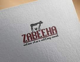 #71 untuk design an attractive logo oleh jobair919