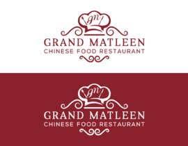 #58 for Design a Logo for Chinese Food restaurant af Mahsina