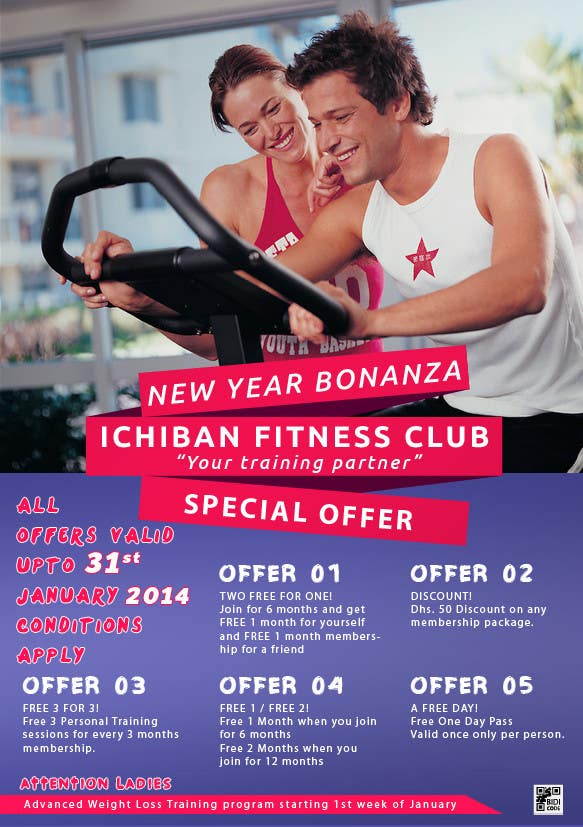 Entry #4 by Amdkhan90 for Design a Flyer for Gym - Japanese