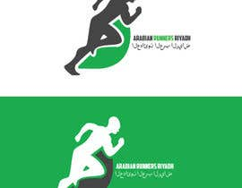 #3 , Design a Logo for a running team in Saudi Arabia 来自 Designertajrin