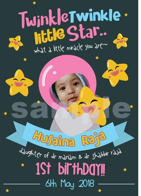 Entry 15 By Kirumagu For Design A Birthday Invite For Baby
